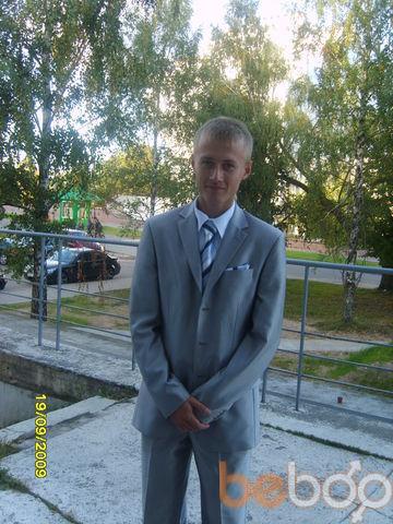 Фото мужчины Кавалак, Минск, Беларусь, 26