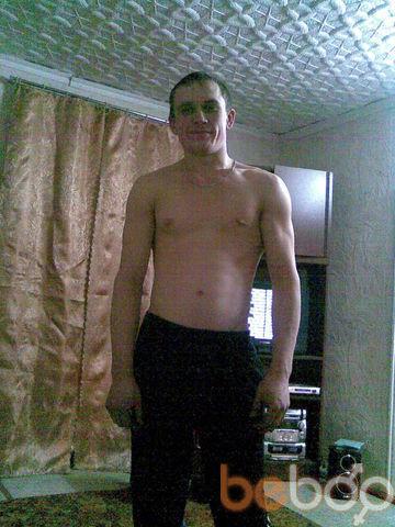 Фото мужчины Andruxa28, Караганда, Казахстан, 31