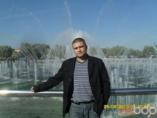 Фото мужчины Сережка, Москва, Россия, 35