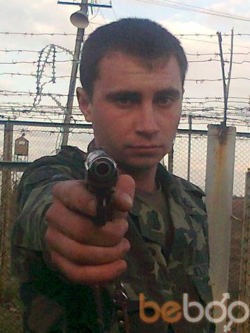 Фото мужчины Димон, Одесса, Украина, 31