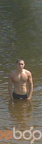 Фото мужчины Спасатель, Харьков, Украина, 28