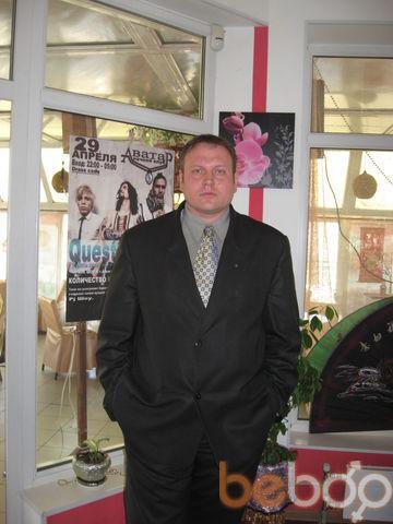 Фото мужчины Eduard, Александрия, Украина, 40