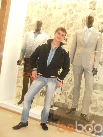 Фото мужчины temachka, Майкоп, Россия, 27