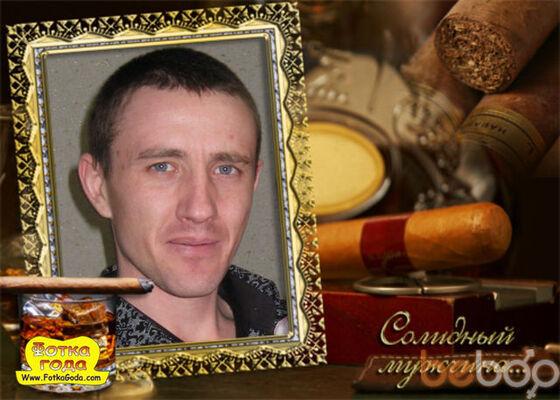 Фото мужчины monea, Кишинев, Молдова, 34