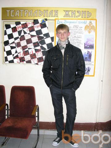 Фото мужчины Игорь18, Саратов, Россия, 25