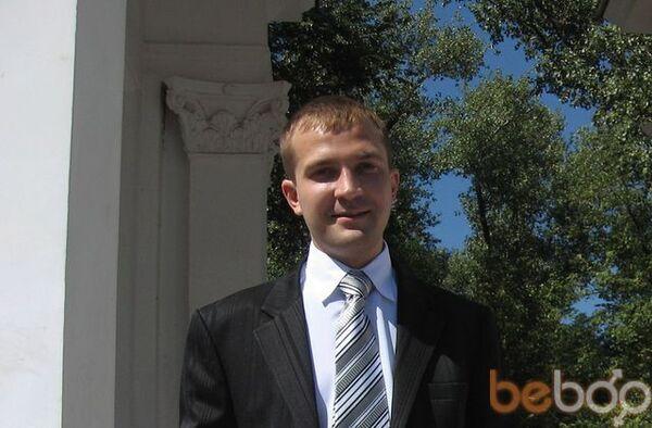 Фото мужчины serega, Кривой Рог, Украина, 36
