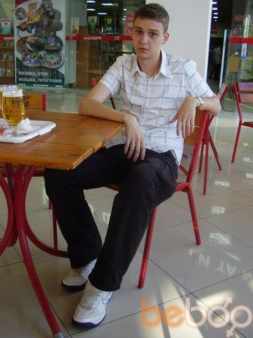 Фото мужчины Gohst, Полтава, Украина, 26
