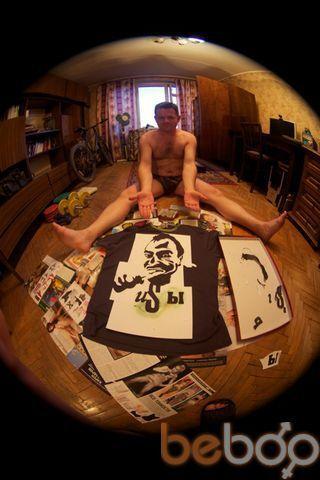 Фото мужчины Merzavec13, Москва, Россия, 39