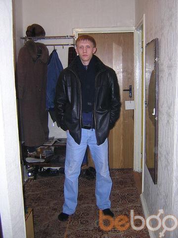 Фото мужчины cergei, Тольятти, Россия, 33