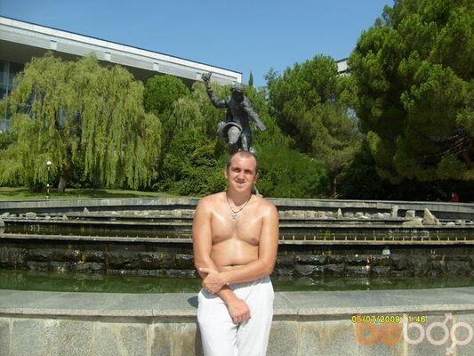 Фото мужчины dron, Донецк, Украина, 33