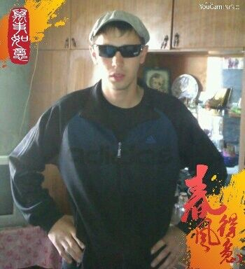 Фото мужчины Pavel, Новый Уренгой, Россия, 27