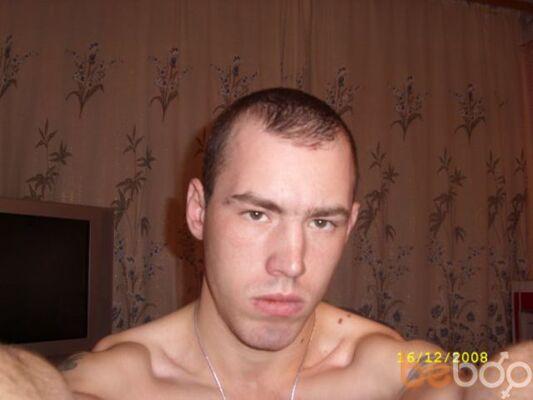 Фото мужчины dima, Мурманск, Россия, 29