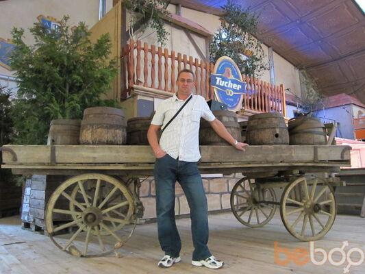 Фото мужчины Andrei, Erlangen, Германия, 41