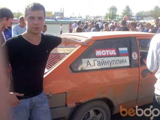 Фото мужчины wadim199020, Октябрьский, Россия, 27