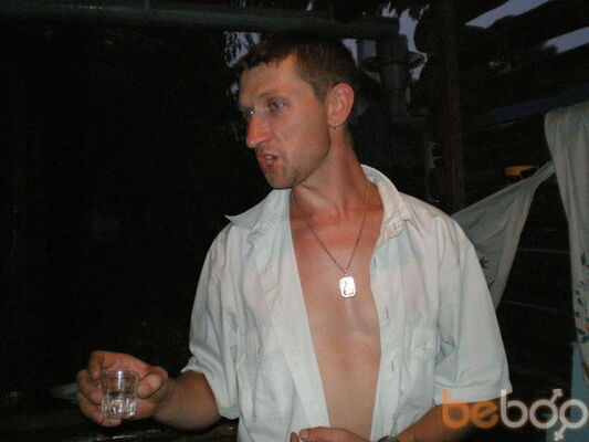 Фото мужчины zidan, Павлоград, Украина, 40