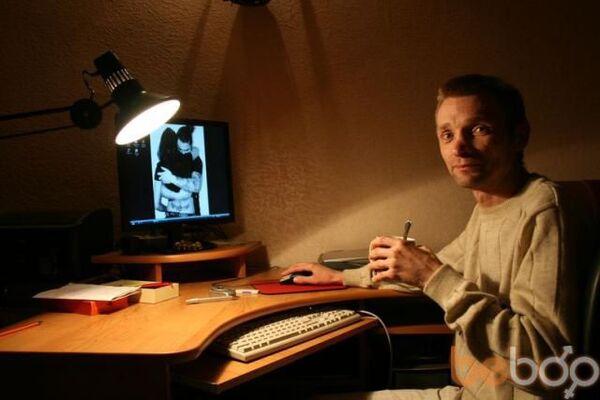 Фото мужчины Aleksandr, Ижевск, Россия, 41