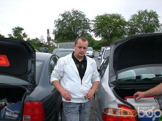 Фото мужчины rusland1987, Hameln, Германия, 30