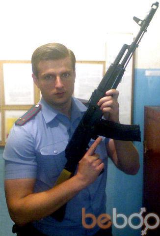 Фото мужчины Adonis, Королев, Россия, 34