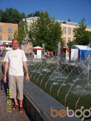 Фото мужчины xalk1132, Алчевск, Украина, 44