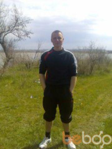 Фото мужчины ДЕННИК, Марганец, Украина, 26