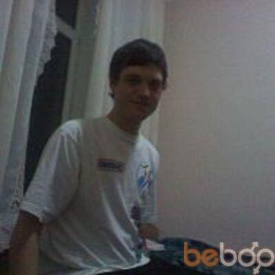 Фото мужчины vadim, Кишинев, Молдова, 32