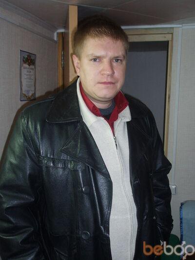 Фото мужчины alex75, Нижний Новгород, Россия, 42