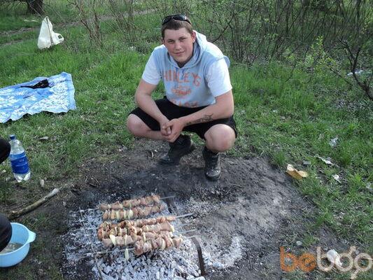 Фото мужчины egor, Кременчуг, Украина, 26