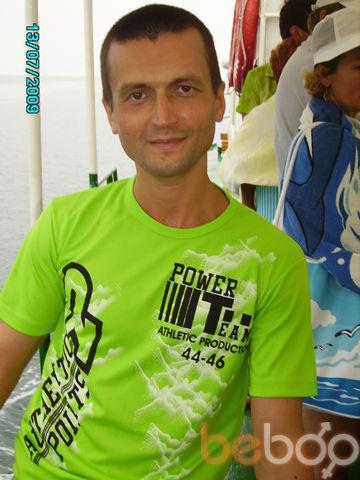 Фото мужчины Rusik, Харьков, Украина, 41