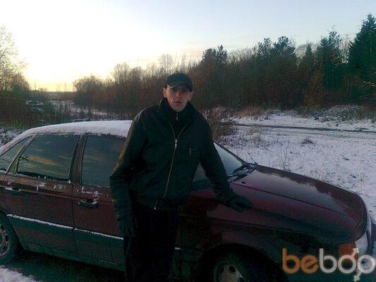 Фото мужчины негодяй26, Архангельск, Россия, 33