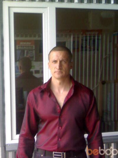 Фото мужчины арнольд, Костанай, Казахстан, 37