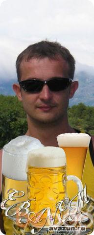 Фото мужчины Дима, Алматы, Казахстан, 34