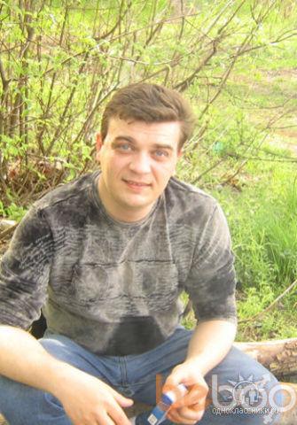 Фото мужчины Andrey, Днепропетровск, Украина, 37