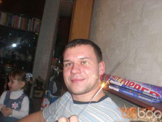 Фото мужчины tatsuji, Кривой Рог, Украина, 31