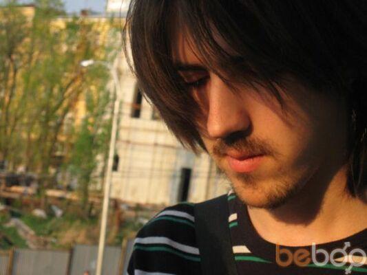 Фото мужчины Эндрю, Самара, Россия, 29