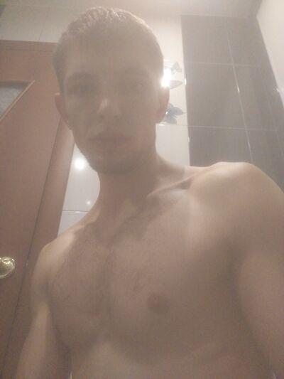 Фото мужчины Игорь, Тула, Россия, 28
