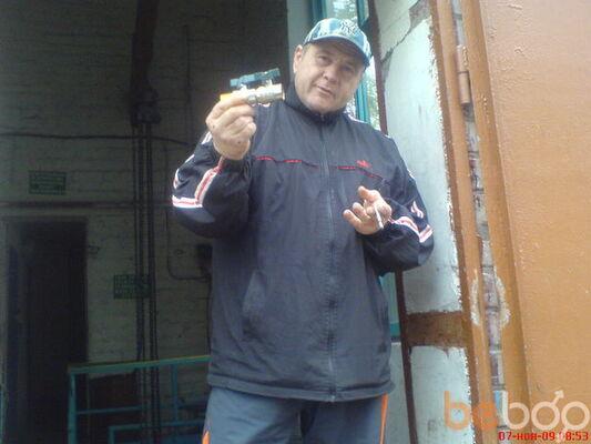 Фото мужчины jorj777, Херсон, Украина, 50
