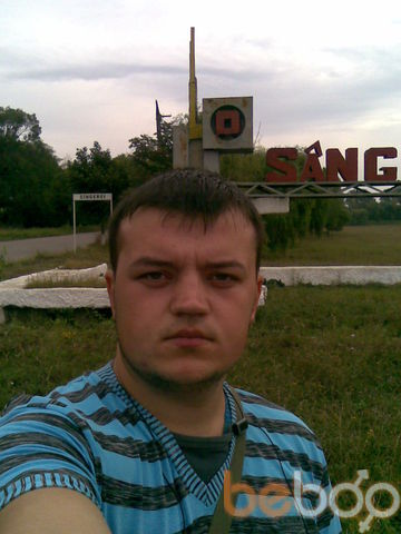 Фото мужчины Vlad1989, Кишинев, Молдова, 28