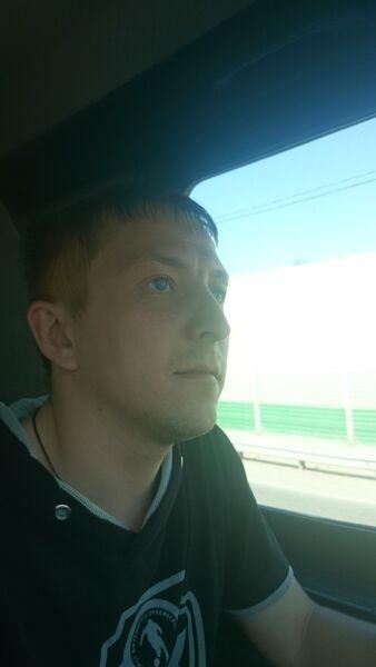 Фото мужчины Нико, Москва, Россия, 29