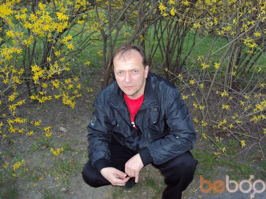 Фото мужчины zemko_b, Одесса, Украина, 43