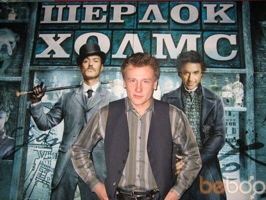 Фото мужчины snip, Липецк, Россия, 28