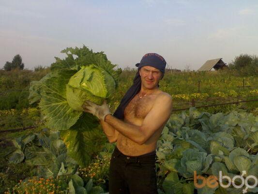Фото мужчины kotik, Полысаево, Россия, 45