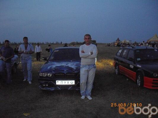 Фото мужчины Armen, Еланец, Украина, 27