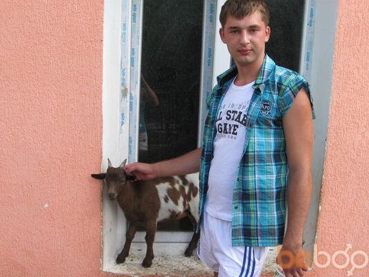 Фото мужчины ARTEM xxx, Луганск, Украина, 29