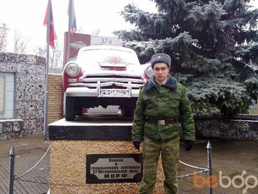 Фото мужчины ARTEMKA, Москва, Россия, 27