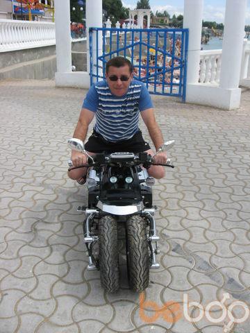 Фото мужчины carlos, Киев, Украина, 39
