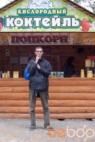 Фото мужчины Митяй, Академгородок, Россия, 42