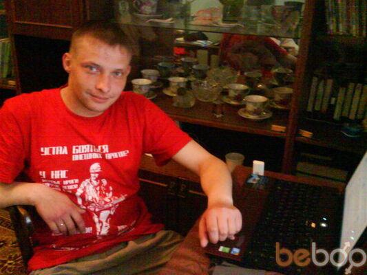 Фото мужчины Виталик, Новомосковск, Россия, 32