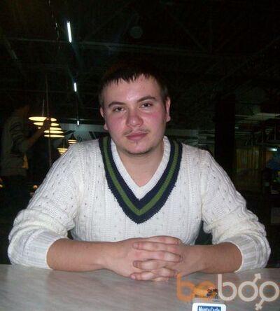 Фото мужчины Vlad, Кривой Рог, Украина, 28