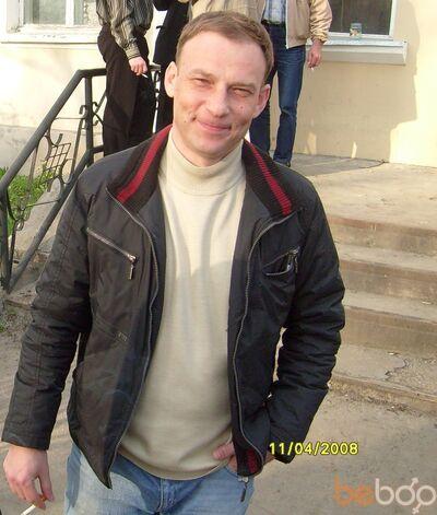 Фото мужчины Любящий, Днепропетровск, Украина, 46