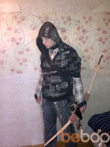 Фото мужчины Raziel, Самара, Россия, 26